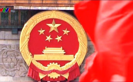 Khai mạc Hội nghị Trung ương 7 Đảng Cộng sản Trung Quốc