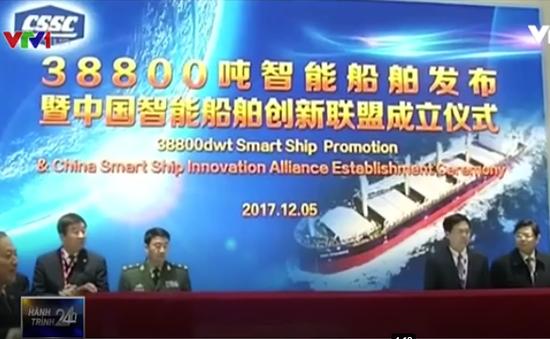 Trung Quốc chế tạo tàu thủy thông minh đầu tiên trên thế giới