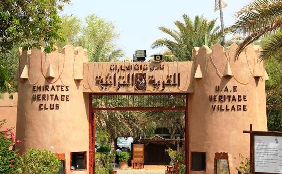 Làng di sản và thông điệp từ quá khứ của UAE
