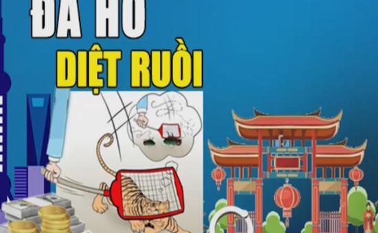 """Trung Quốc sau 5 năm """"đả hổ, diệt ruồi"""""""