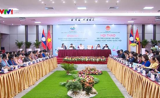 Việt - Lào thảo luận về vai trò nữ đại biểu trong hoạt động Quốc hội