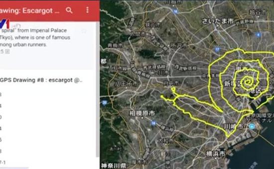 Vẽ hình thần tượng trên bản đồ bằng thiết bị GPS