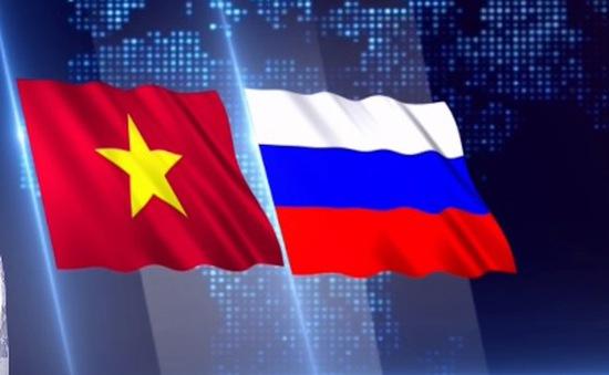 Tuyên bố chung Việt Nam - Liên bang Nga