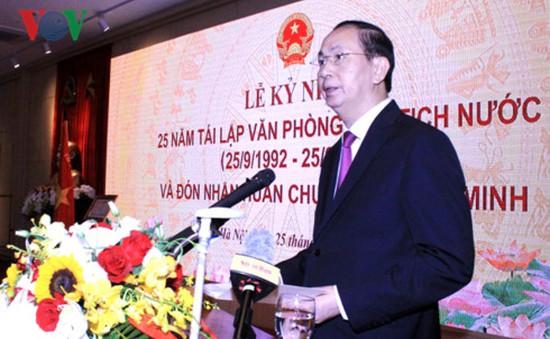 Văn phòng Chủ tịch nước đón nhận Huân chương Hồ Chí Minh