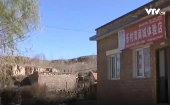 Trung Quốc thanh tra việc sử dụng quỹ hỗ trợ xóa nghèo
