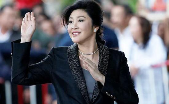 Cựu Thủ tướng Thái Lan Yingluck Shinawatra khẳng định vô tội