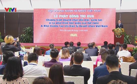 """Chủ tịch nước: """"Doanh nhân Việt Nam cần nuôi dưỡng khát vọng vươn lên"""""""