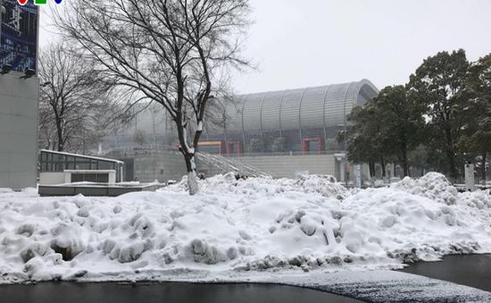 Chiều nay, tuyết rơi không liên tục nơi U23 Việt Nam đá trận chung kết lịch sử