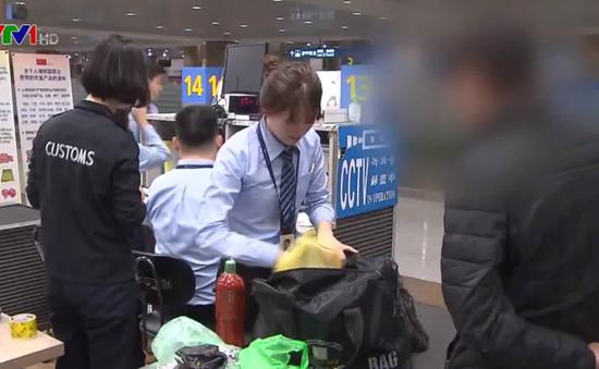 Hàn Quốc tăng cường kiểm tra an ninh ở sân bay