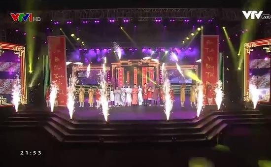 Chúc Xuân 2018 - Điểm hẹn đặc sắc dịp Tết Nguyên đán Mậu Tuất trên VTV