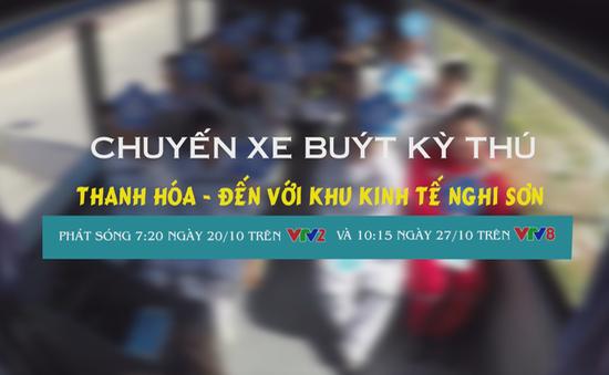 """Chuyến xe buýt kỳ thú """"Thanh Hóa: Đến với khu kinh tế Nghi Sơn"""""""