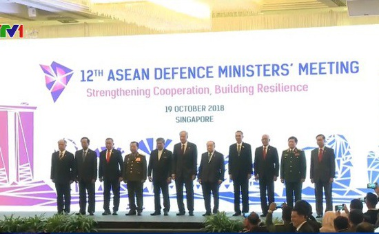 Khai mạc Hội nghị Bộ trưởng Quốc phòng ASEAN lần thứ 12