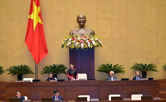 Phiên chất vấn và trả lời chất vấn tại Kỳ họp thứ 6, Quốc hội khóa XIV