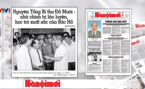 Nguyên Tổng Bí thư Đỗ Mười - nhà chính trị lão luyện, học trò xuất sắc của Bác Hồ
