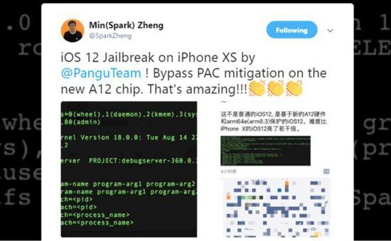 Chỉ sau 14 ngày, hacker Trung Quốc đã bẻ khóa thành công iOS 12