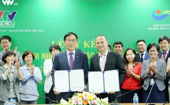 VTV Cab và Hiệp hội du lịch bờ Đông Hàn Quốc ký kết biên bản hợp tác phát triển du lịch