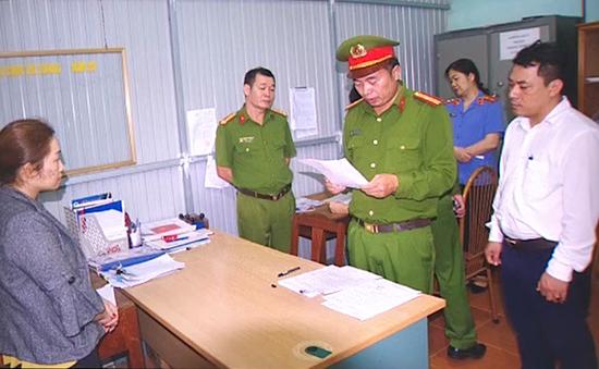 Hà Giang: Giả danh cán bộ nhà nước, lừa đảo hơn 4 tỷ đồng