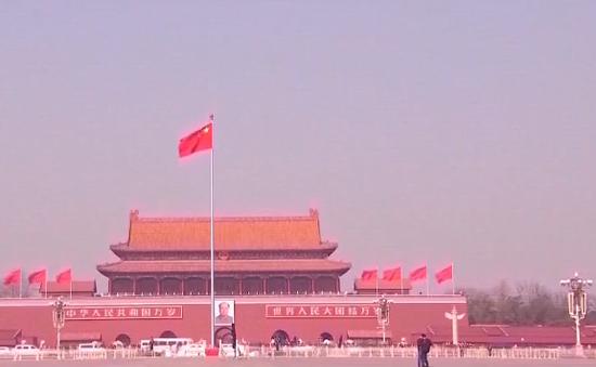 Trung Quốc muốn loại bỏ thử nghiệm cho vay ngang hàng