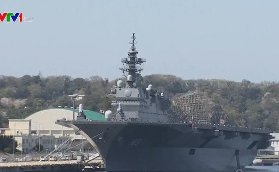 Nhật Bản thông qua Đại cương Kế hoạch phòng vệ
