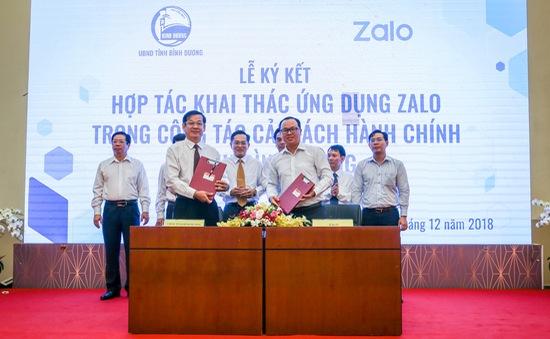 """Bình Dương chính thức công bố cổng thông tin """"Binh Duong Smartcity"""""""