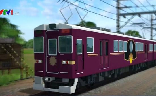 Nhật Bản chuẩn bị vận hành tàu Kyomachiya