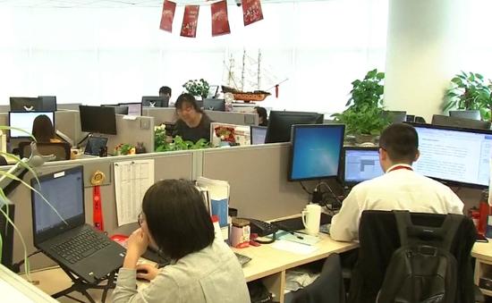 Trung Quốc mở cửa lĩnh vực ngân hàng, bảo hiểm