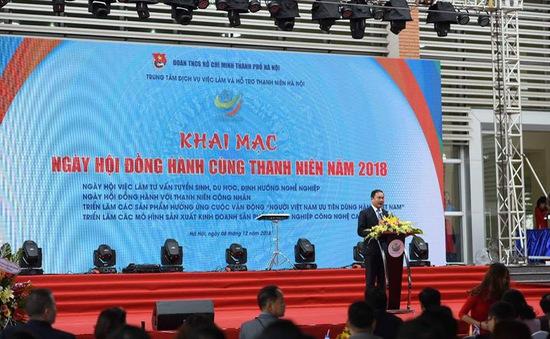 Hà Nội ra mắt Trung tâm dịch vụ việc làm và hỗ trợ thanh niên