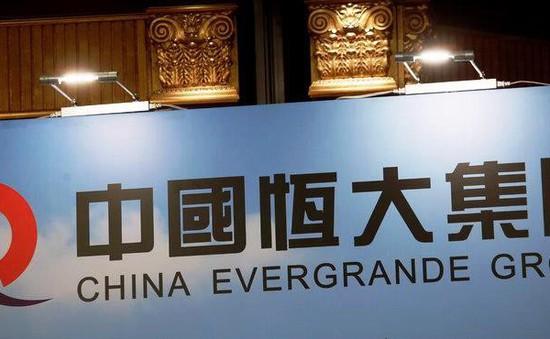 Tập đoàn bất động sản thứ 3 Trung Quốc tham gia thị trường nhà giá rẻ