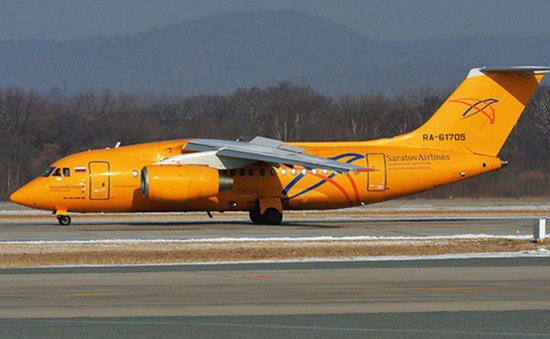 Vụ máy bay rơi ở Nga: Chủ tịch nước Trần Đại Quang gửi điện thăm hỏi đến Tổng thống Putin
