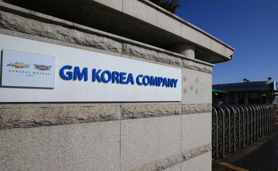 Hàn Quốc tuyên bố khủng hoảng tại Gunsan do General Motors đóng cửa nhà máy