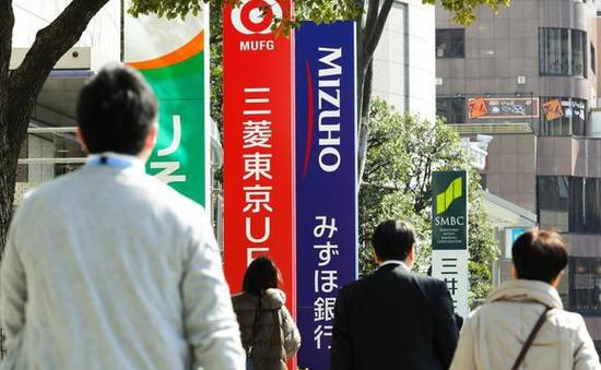 Cuộc khủng hoảng thầm lặng trong lĩnh vực ngân hàng ở Nhật Bản