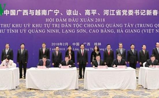 Hợp tác 4 tỉnh biên giới Việt Nam với Quảng Tây ngày càng hiệu quả