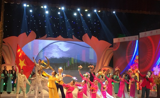 Lễ trao giải Búa liềm vàng lần thứ hai - năm 2017