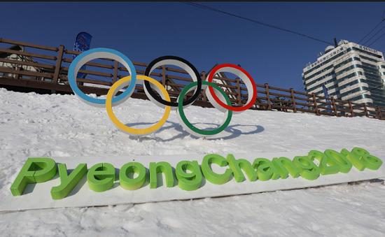 Olympic PyeongChang 2018: Lịch thi đấu ngày 18/2