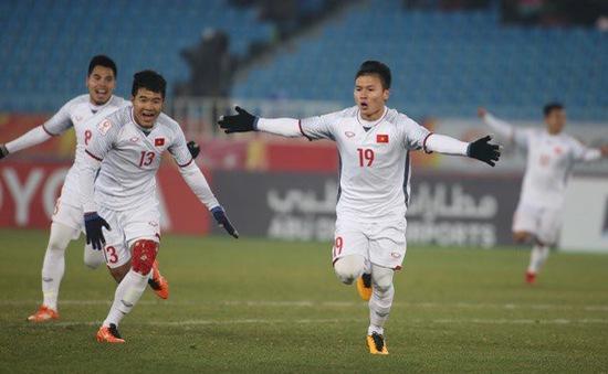 Sau chiến thắng Qatar, U23 Việt Nam nhận được nhiều phần thưởng từ các doanh nghiệp
