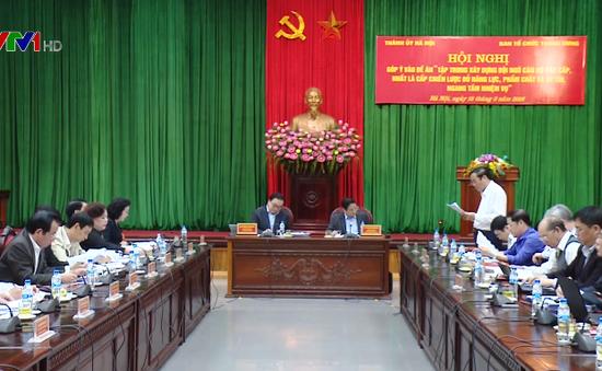 Hà Nội tham gia ý kiến vào đề án công tác cán bộ