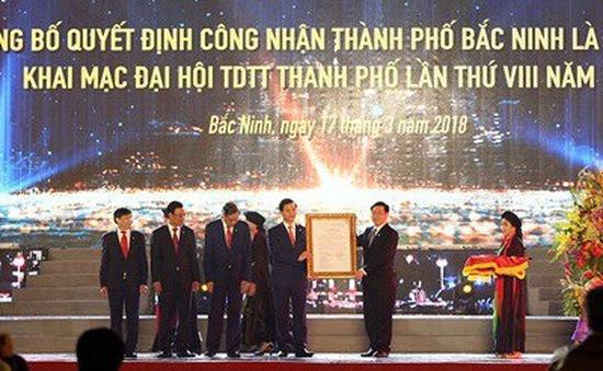 Thành phố Bắc Ninh là đô thị loại 1