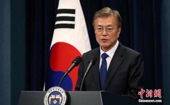 Hàn Quốc kêu gọi nỗ lực vì Hội nghị Thượng đỉnh liên Triều