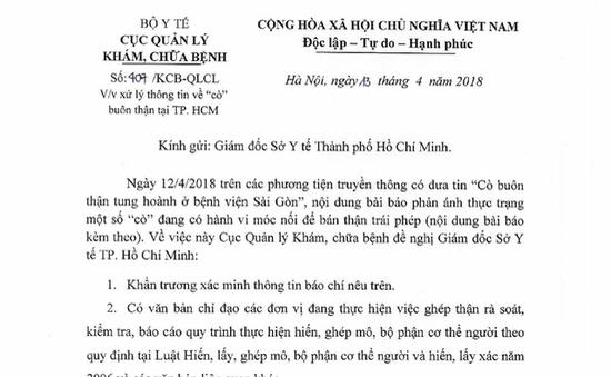 """Bộ Y tế yêu cầu làm rõ vụ  """"Cò buôn thận tung hoành ở bệnh viện Sài Gòn"""""""