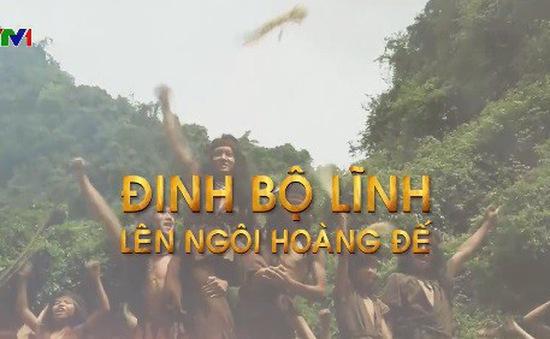 Kỷ niệm 1050 năm Nhà nước Đại Cồ Việt