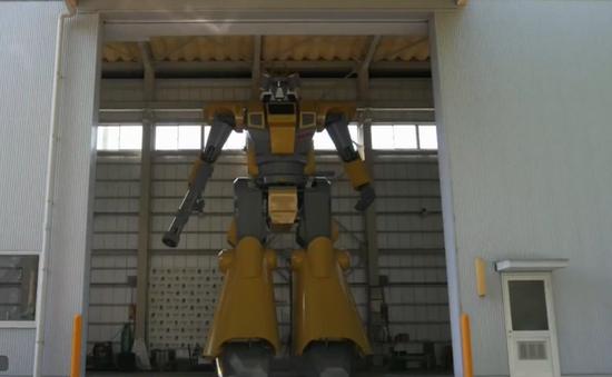Robot hình người khổng lồ cao 8,5m ở Nhật Bản