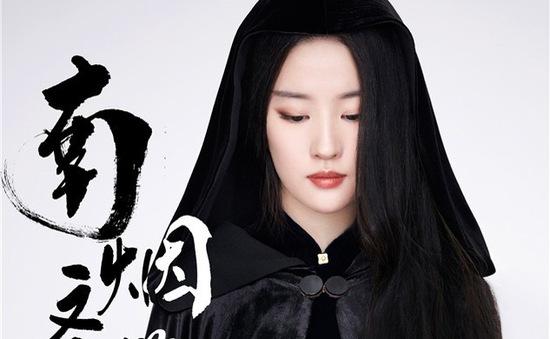 Lưu Diệc Phi đầy bí ẩn trong phim mới