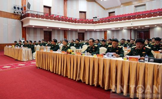 Hội nghị giao ban báo chí xuất bản toàn quân