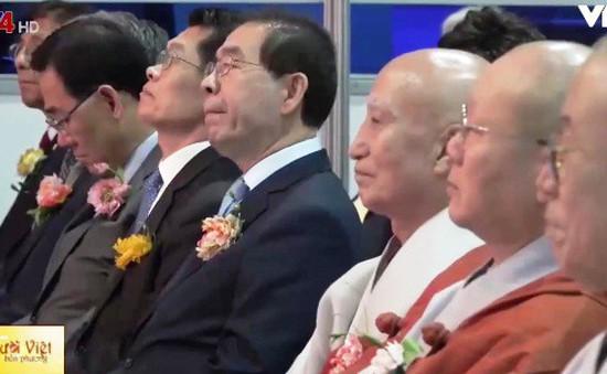 Việt Nam tham dự Triển lãm Phật giáo quốc tế Seoul năm 2018