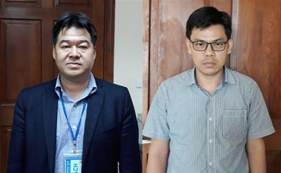 Bắt tạm giam chủ tịch và kế toán trưởng Lọc hóa dầu Bình Sơn