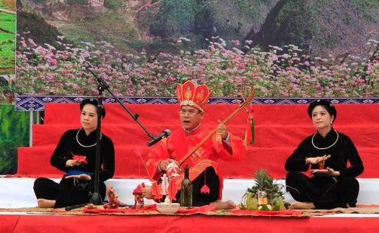Liên hoan nghệ thuật hát then, đàn tính các dân tộc Tày - Nùng - Thái toàn quốc