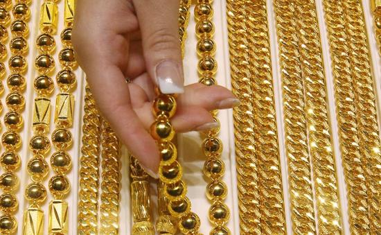 Nhật Bản tăng cường ngăn chặn nạn buôn lậu vàng