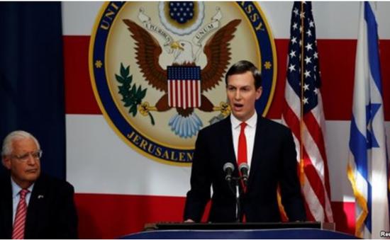 Nhiều nước phản đối Mỹ chuyển Đại sứ quán về Jerusalem