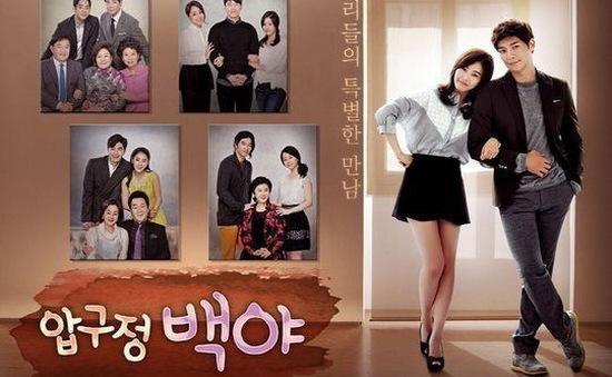 Điểm danh dàn diễn viên trong phim Đêm trắng ở Apgujeong