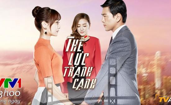 Phim truyện Trung Quốc mới trên VTV1: Thế lực cạnh tranh